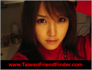 taiwanese vrouw